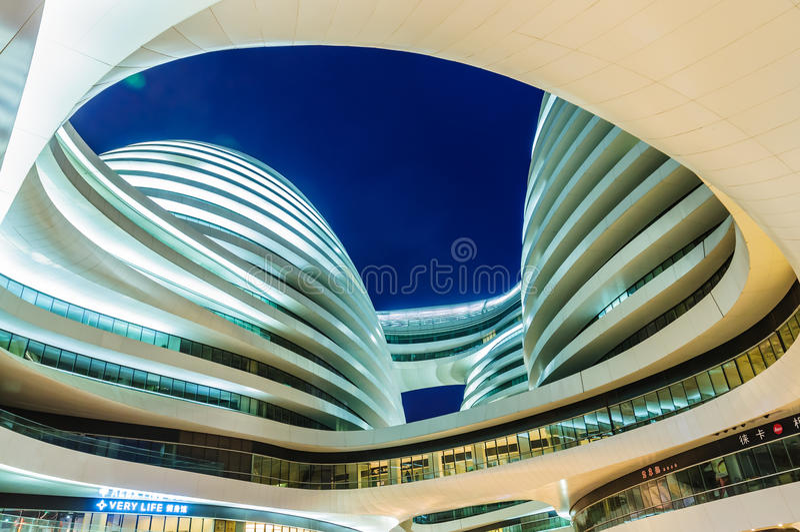 Beijing Modern architecture Galaxy SOHO beautiful night view,in China royalty free stock photos
