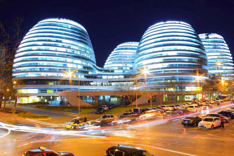 Beijing modern buildings at night stock photo