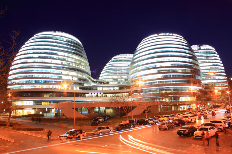 Beijing modern buildings at night royalty free stock image