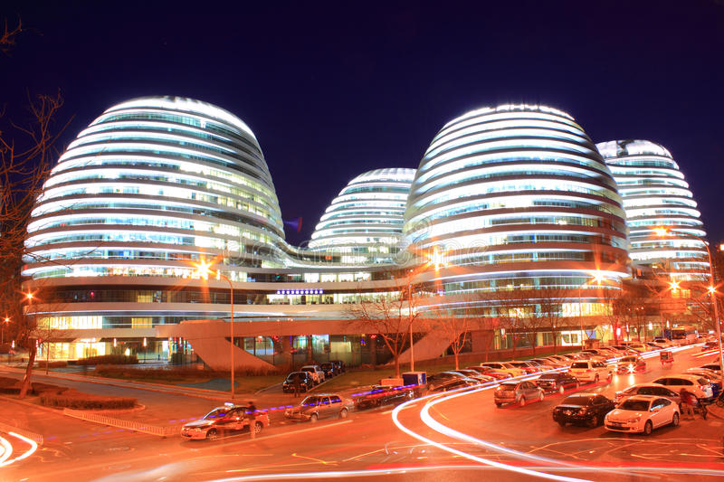 Beijing modern buildings at night royalty free stock photography