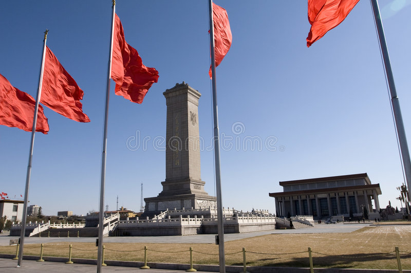 Beijing - Mounument stock photo