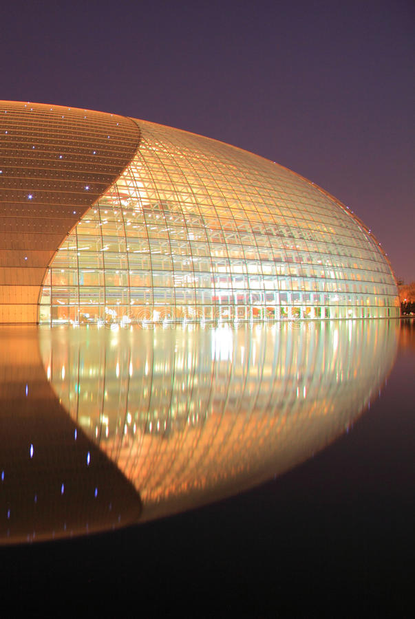 Beijing national grand theatre royalty free stock image