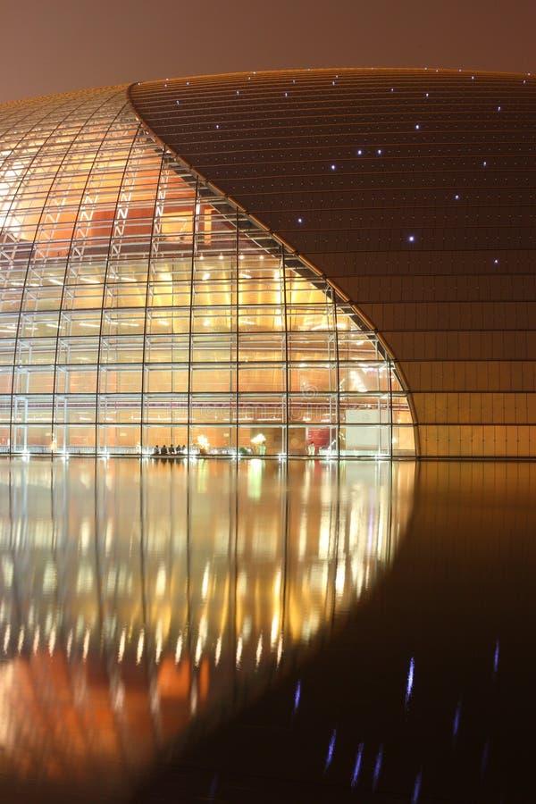 Beijing National Opera House royalty free stock image