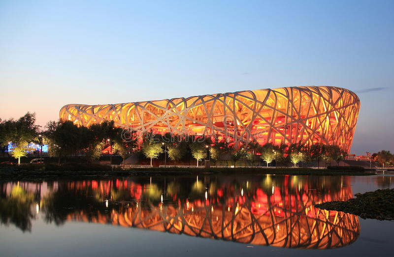 Beijing National Stadium Editorial Photo
