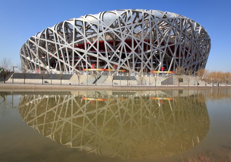 Download Beijing National Stadium Editorial Image - Image: 18779875