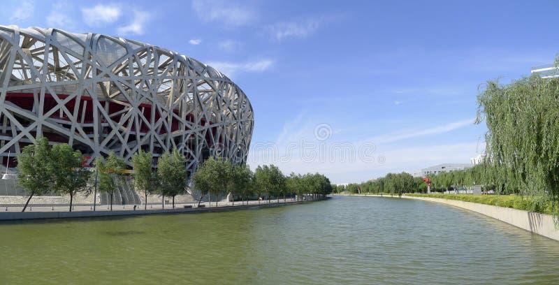 Download The Beijing National Stadium Editorial Stock Photo - Image: 21149153