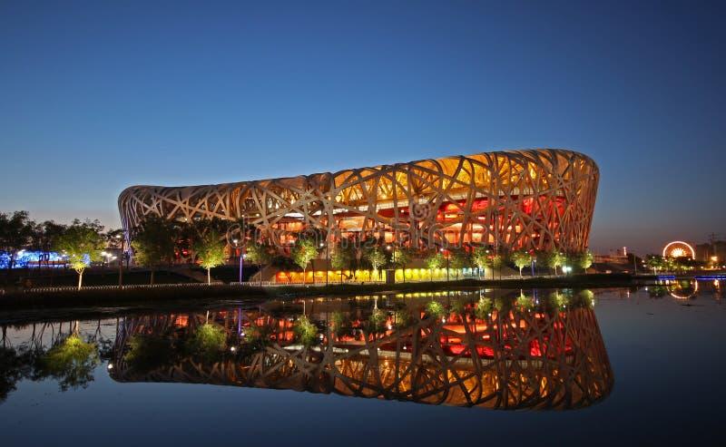 beijing obywatela stadium zdjęcie royalty free