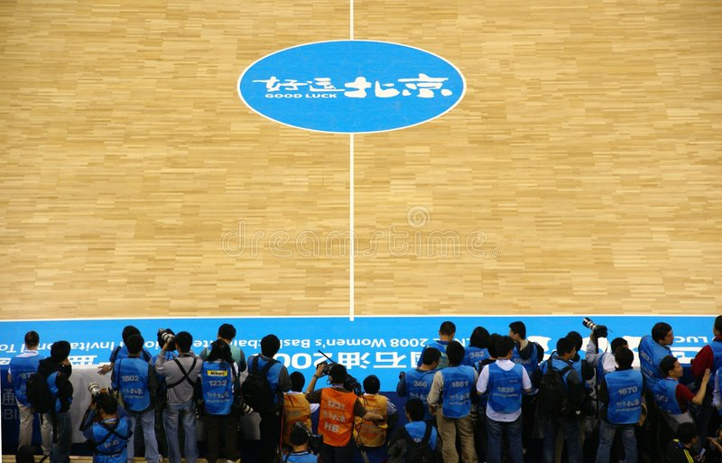 Beijing Olympic Basket ball Ar. World No.1, the United States, and No.2, Australia, are to lead a herd of world elites to compete in the Good Luck Beijing 2008 royalty free stock images