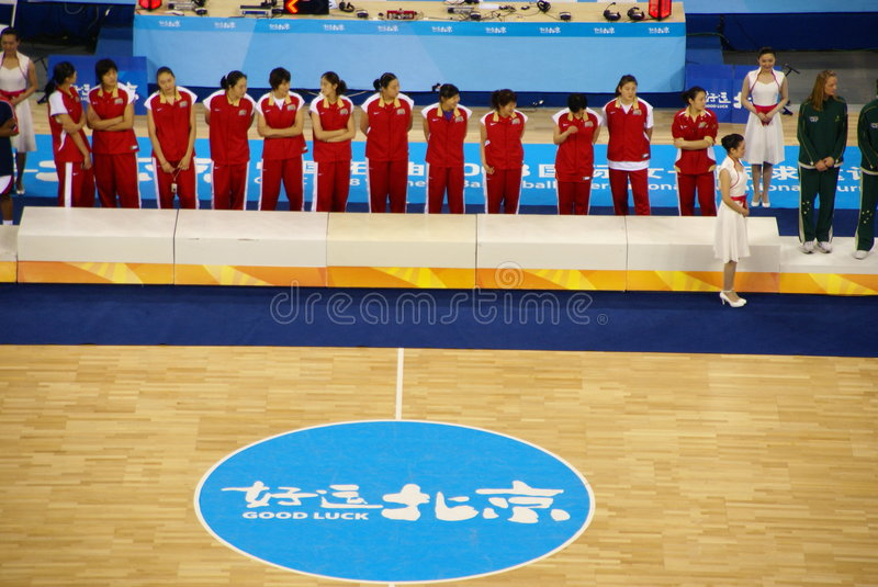 Beijing Olympic Basket ball Arena put into service. World No.1, the United States, and No.2, Australia, are to lead a herd of world elites to compete in the Good stock photos