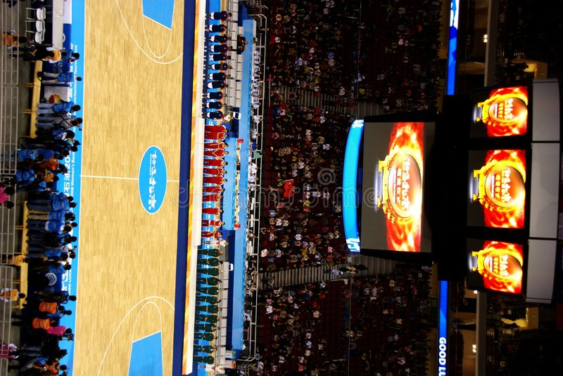 Beijing Olympic Basket ball Arena put into service. World No.1, the United States, and No.2, Australia, are to lead a herd of world elites to compete in the Good stock image