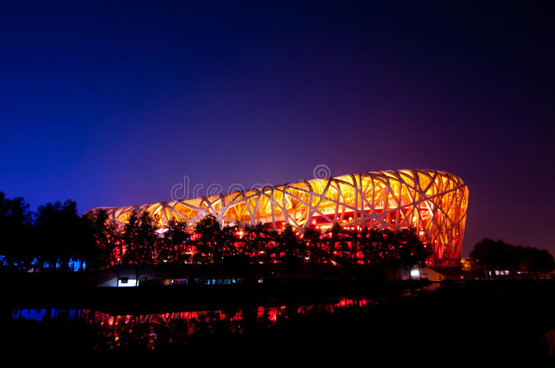 Beijing Olympic Square stock images