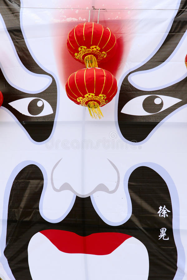 Download Beijing Opera Mask stock image. Image of east, asia, chinese - 13180773