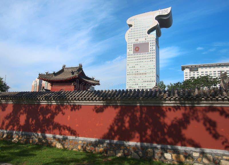 Beijing Pangu Plaza Hotel