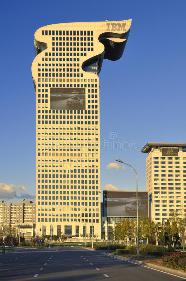 Download Beijing Pangu Plaza Hotel In Olympic Park Editorial Photo - Image: 16863966