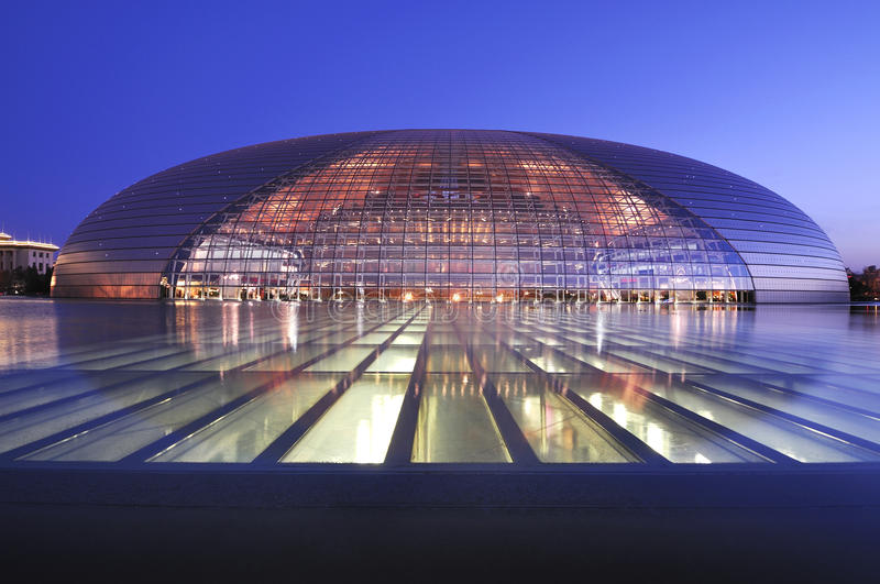 Beijing Performing Arts Center Editorial Stock Photo