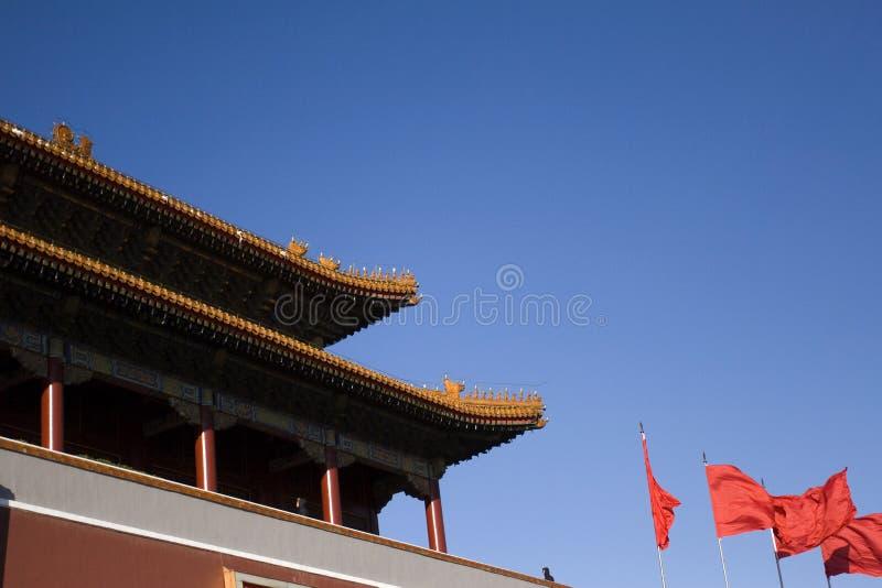 Beijing - Praça de Tiananmen 2 foto de stock royalty free