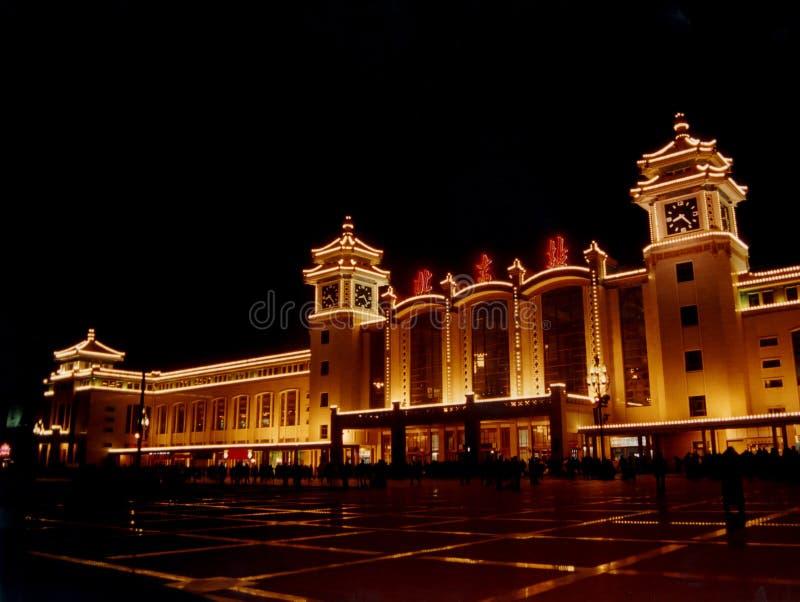 Beijing railway station royalty free stock photo