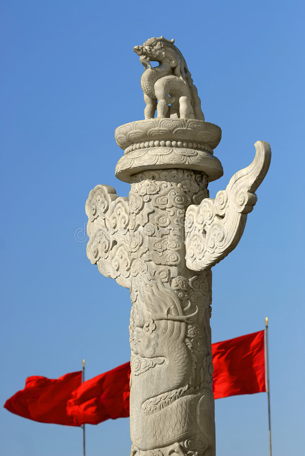 Beijing Royal Palace extasia imagem de stock royalty free