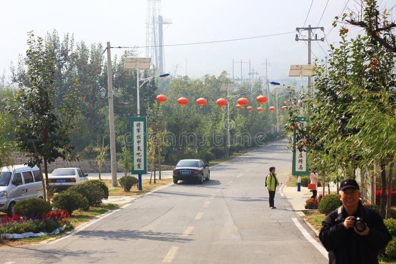 Beijing rural stock photos