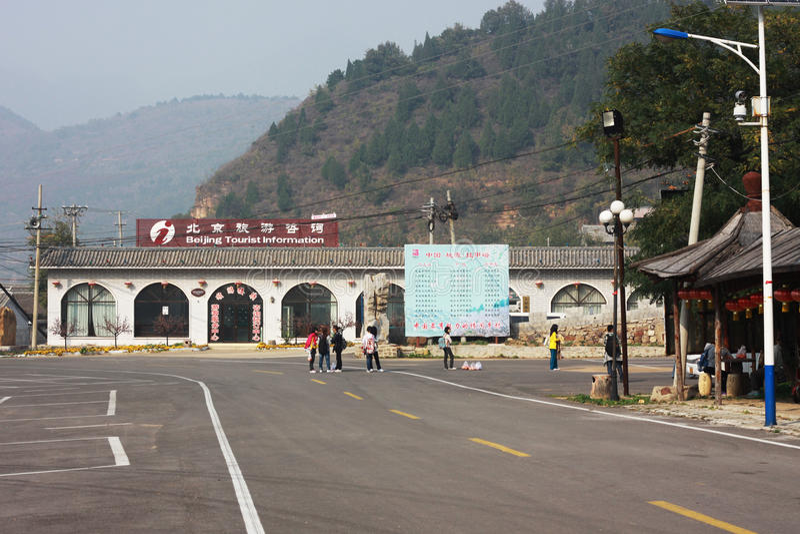 Beijing rural royalty free stock images