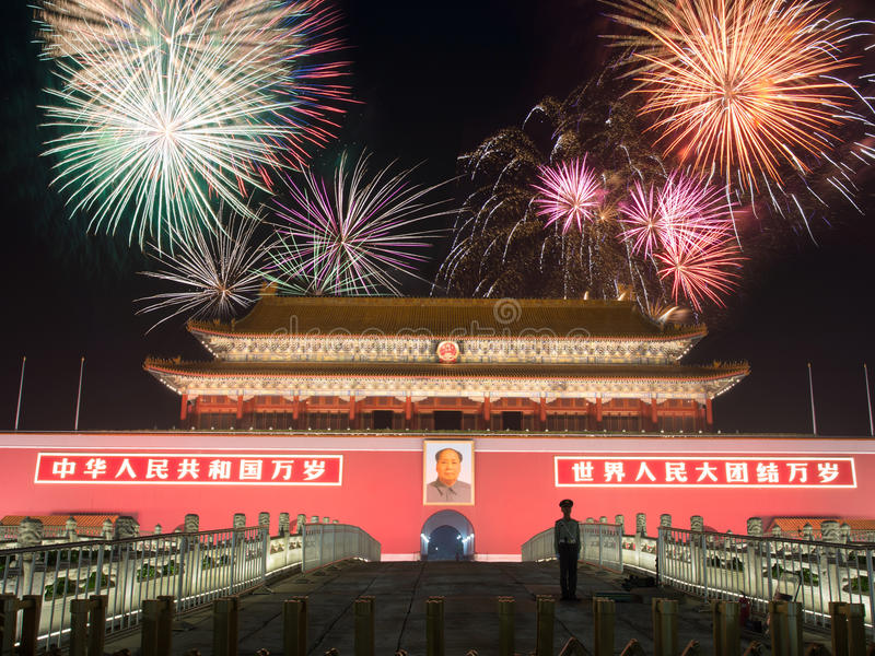 BEIJING - SEPTEMBER 26: Fireworks over The Gate of Heavenly Peace at famous Tiananmen square stock photography