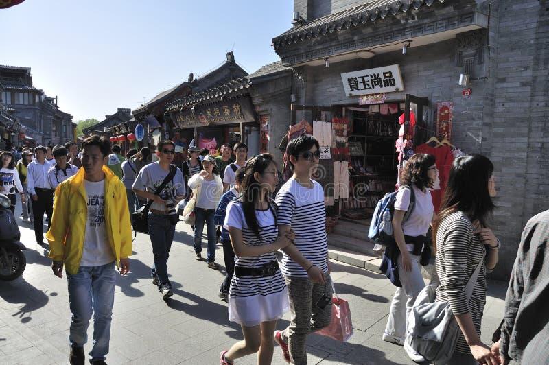 Beijing Shichahai, curso de Beijing fotos de stock royalty free
