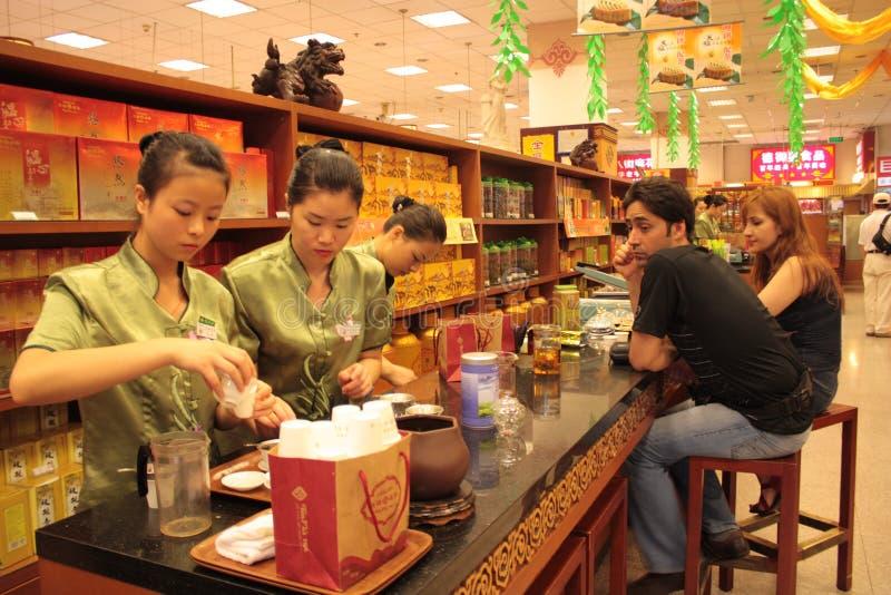 beijing shoppar tea royaltyfri fotografi