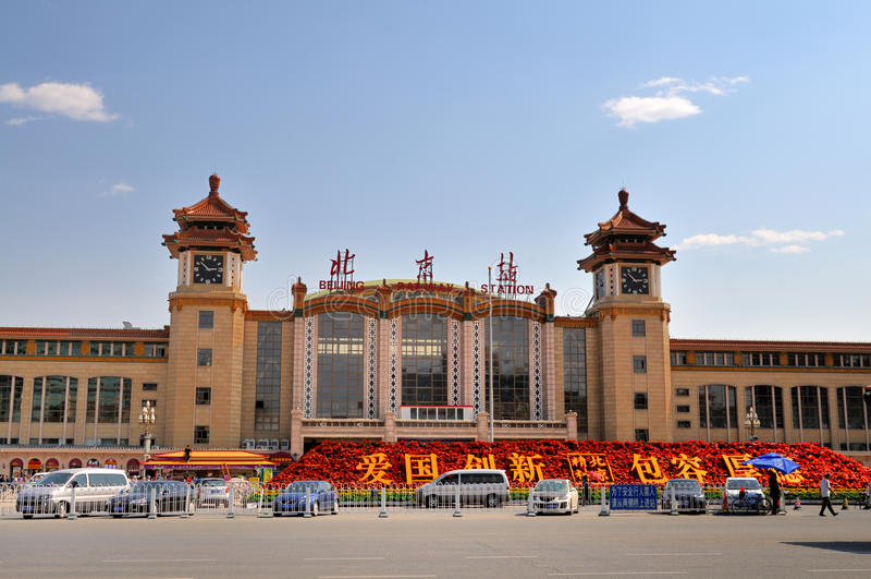 beijing stacja kolejowa obraz stock