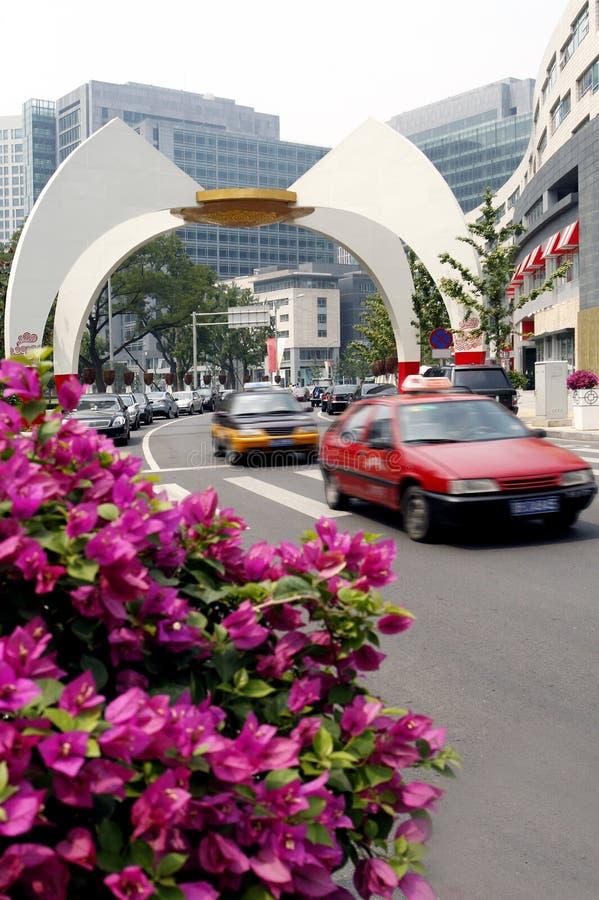 beijing street finansowa zdjęcie stock