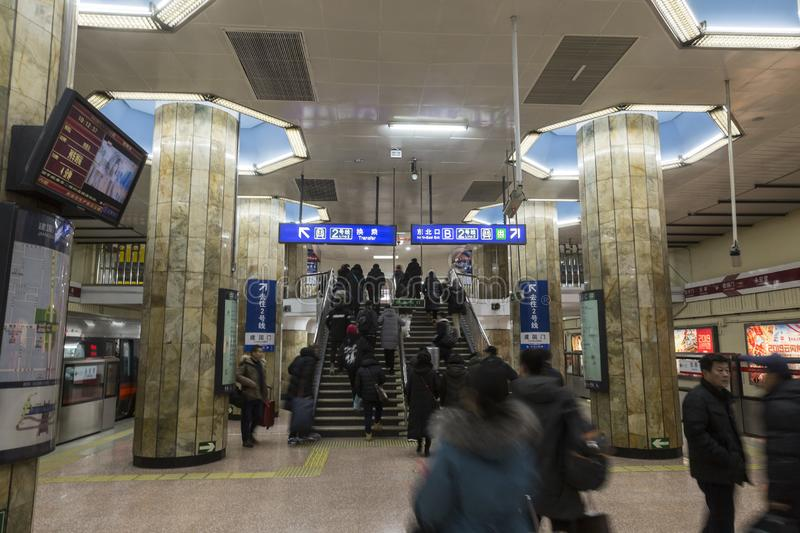 Beijing subway. The Beijing Subway is the rapid transit system of Beijing Municipality, and consists of 22 lines including 20 conventional track metro lines, one royalty free stock photos