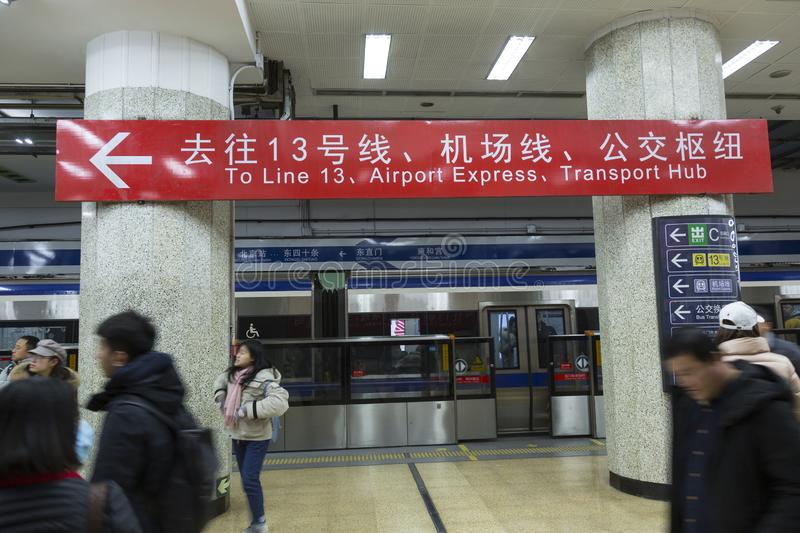 Beijing subway. The Beijing Subway is the rapid transit system of Beijing Municipality, and consists of 22 lines including 20 conventional track metro lines, one stock image
