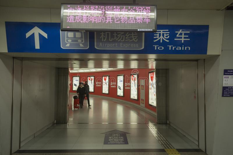 Beijing subway. The Beijing Subway is the rapid transit system of Beijing Municipality, and consists of 22 lines including 20 conventional track metro lines, one stock photography
