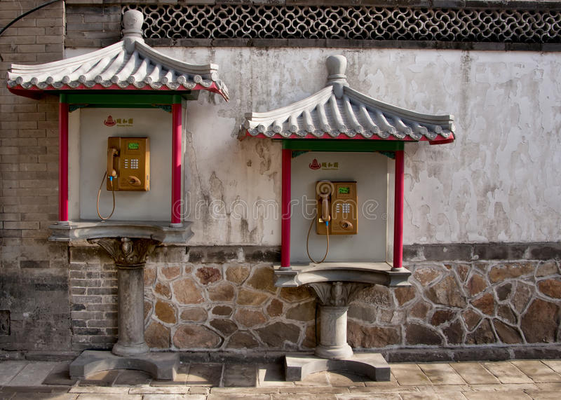 Beijing Summer Palace: telephone boots. stock images