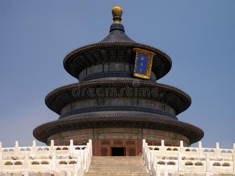 Beijing - Temple of Heaven - China stock photos