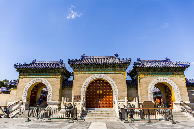 Beijing Temple of Heaven royalty free stock photo