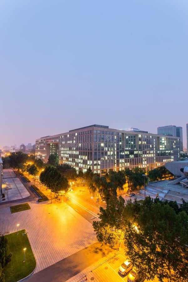 Beijing university of aeronautics and astronautics. At night stock photo
