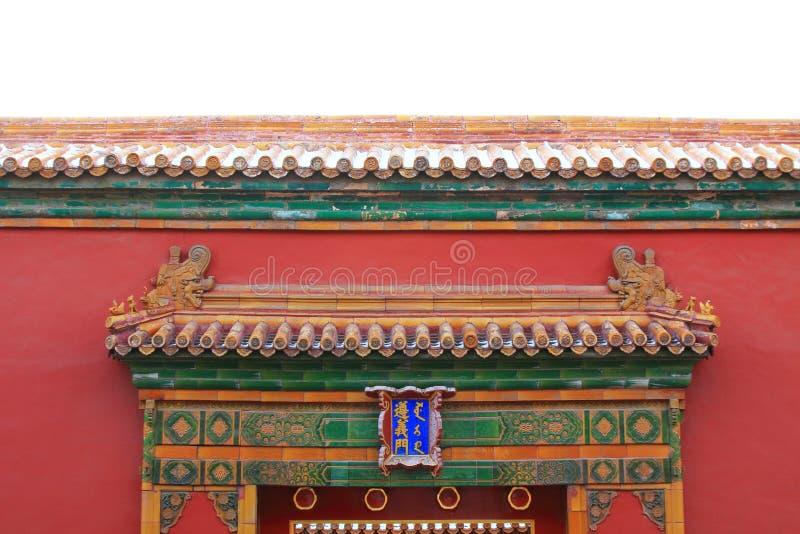 Download Beijings Forbidden City stock image. Image of gardens - 36597967