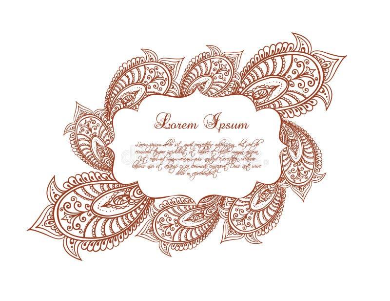 Beira oriental - quadro de etiqueta com ornamento persa Decoração do vetor ilustração stock