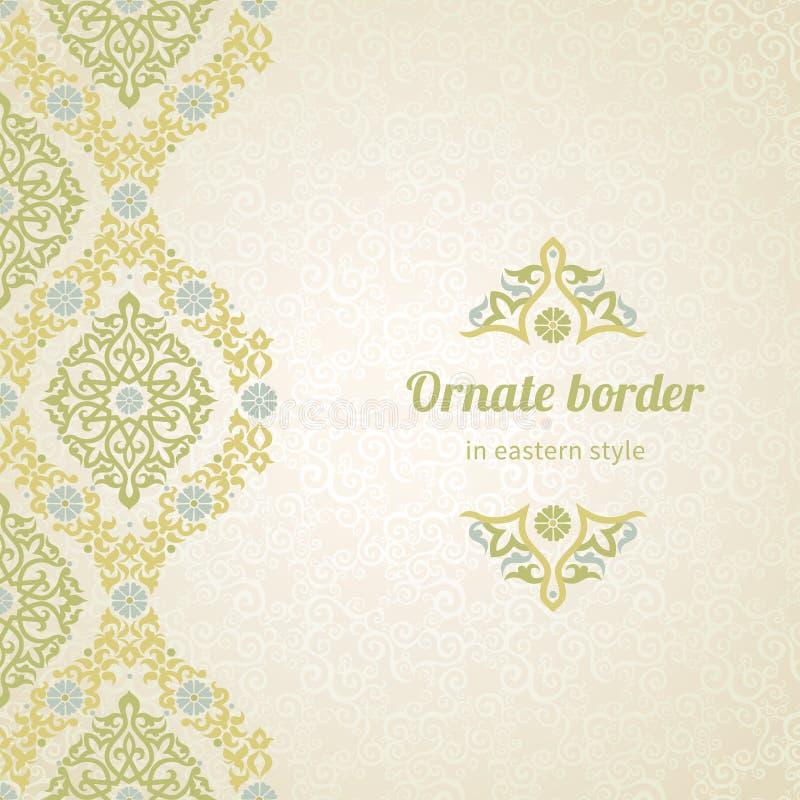 Beira sem emenda do vetor no estilo oriental ilustração royalty free