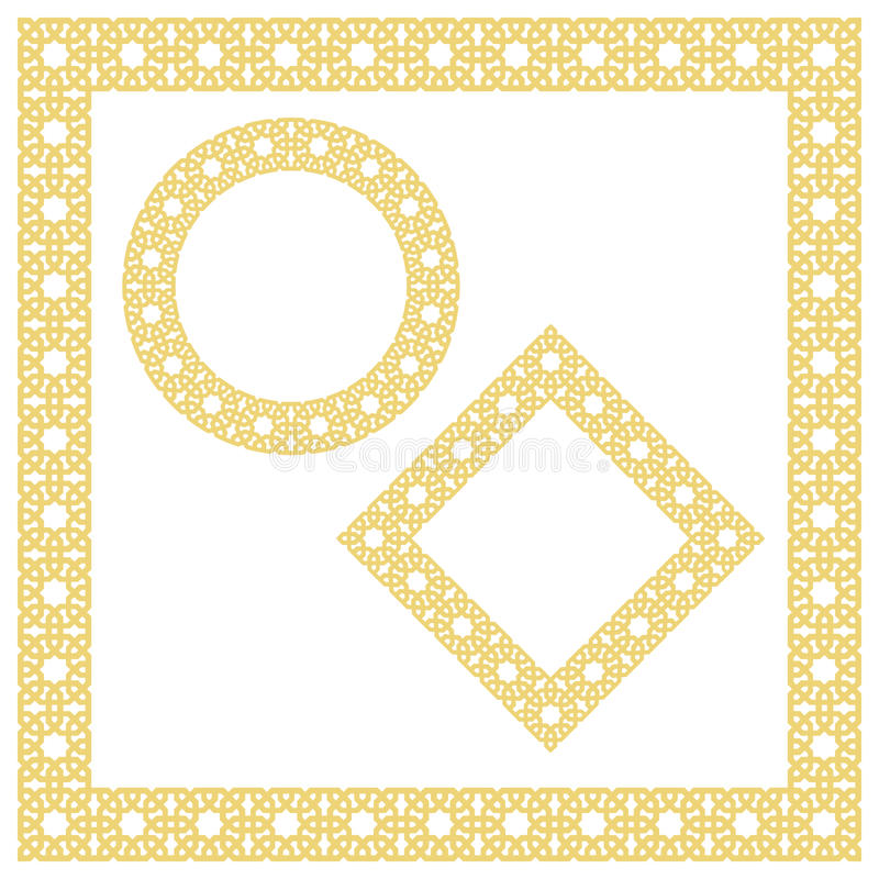Beiras geométricas islâmicas, quadros, vinhetas Muçulmanos do vetor, motivo persa Ornamento oriental elegante, tradicional ilustração do vetor