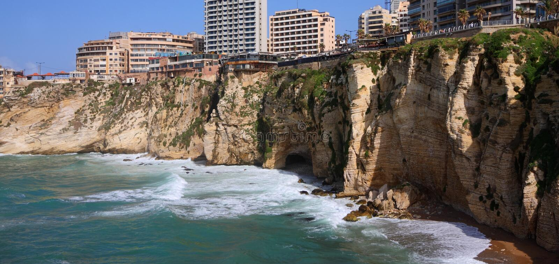 Beiroet, Libanon royalty-vrije stock afbeeldingen