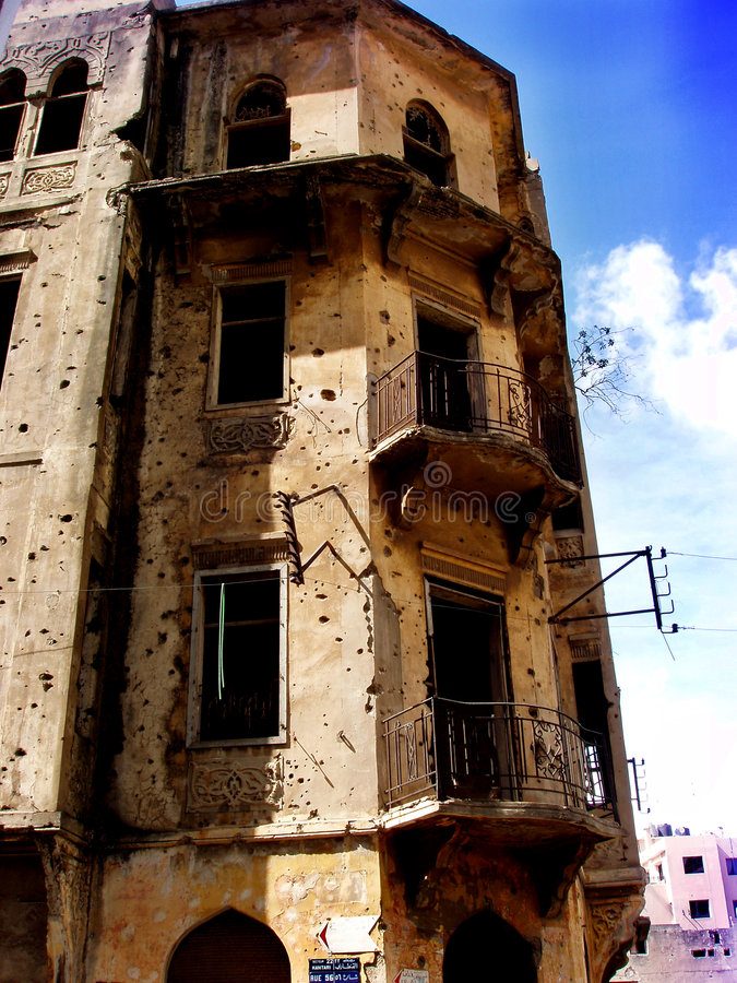 Beirut immagini stock libere da diritti