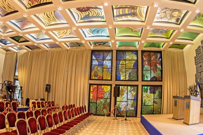 Beit Hanassi Reception Hall immagini stock libere da diritti