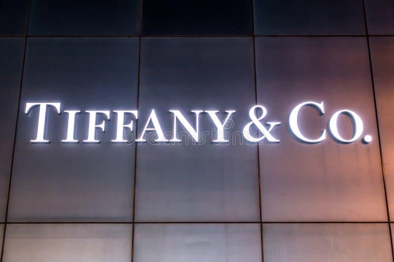 Bejing Κίνα 23 02 2019 λογότυπο κοβαλτίου της Tiffany στο κατάστημα του κοβαλτίου της Tiffany ένας αμερικανικός λιανοπωλητής κοσμ στοκ φωτογραφία