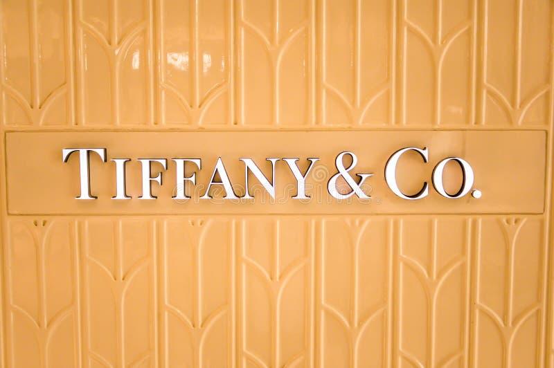 Bejing Κίνα 23 02 2019 λογότυπο κοβαλτίου της Tiffany στο κατάστημα του κοβαλτίου της Tiffany ένας αμερικανικός λιανοπωλητής κοσμ στοκ φωτογραφίες με δικαίωμα ελεύθερης χρήσης