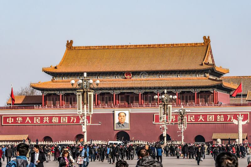 24.02.2019 Bejing China - The Forbidden City is the Chinese imperial palace from the Ming Dynasty. The Forbidden City was the Chinese imperial palace from the royalty free stock photos