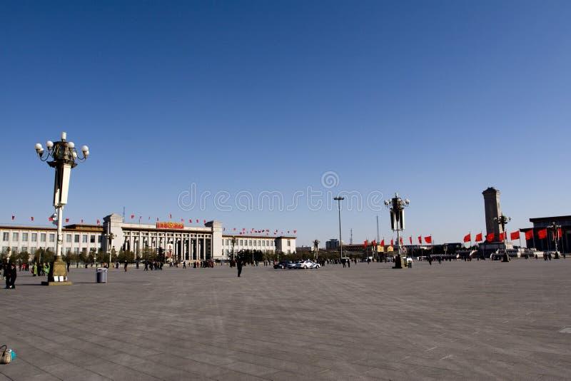 Bejing-Museu do revolucionário imagem de stock