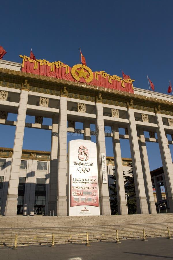 Bejing-Museu do revolucionário fotos de stock