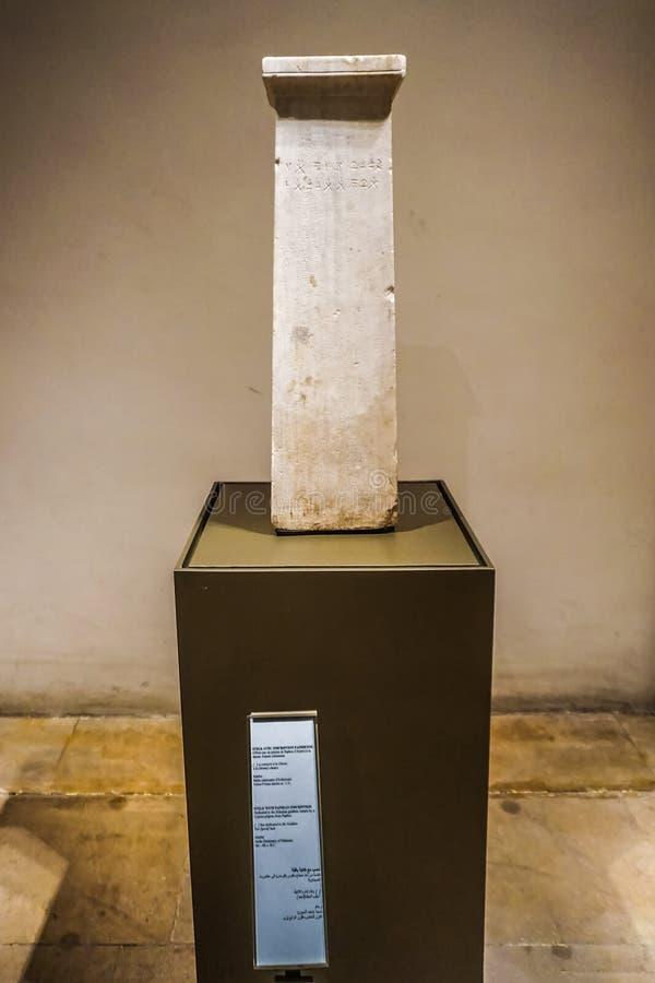 Bejrut muzeum narodowe 17 fotografia stock