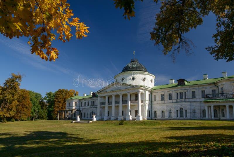 Bel automne dans Kachanivka photos stock